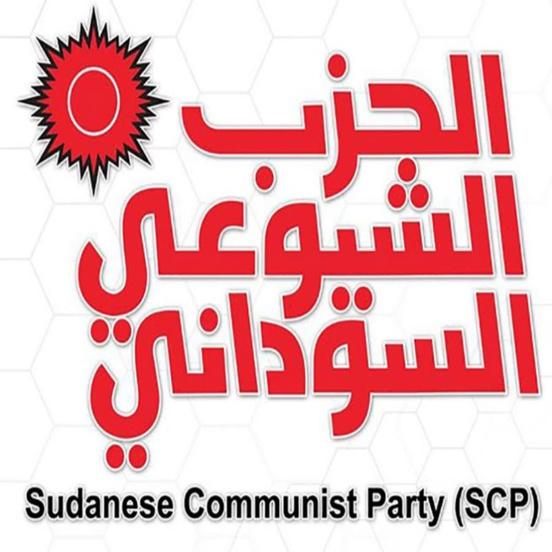 Les communistes soudanais accusent le conseil militaire de s'accrocher au pouvoir