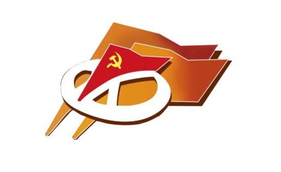 La 21ème réunion internationale des Partis communistes et ouvriers se déroulera à Izmir (Turquie)