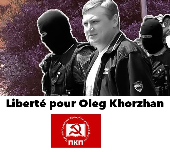 Liberté pour Oleg Khorzhan ! (PKP)