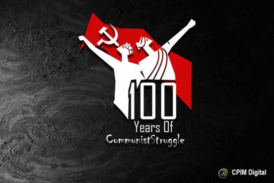 Il y a 99 ans, le 17 octobre 1920, était fondé le Parti Communiste d'Inde