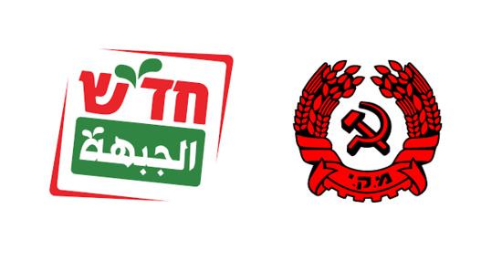 Le PC d'Israël et le Hadash condamnent l'agression criminelle d'Israël contre Gaza