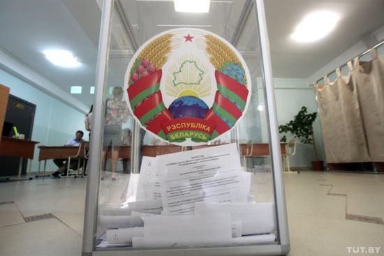 Progression du Parti Communiste aux élections législatives du Bélarus