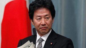 José Fort :De quoi se mêle le ministre japonais des Finances?