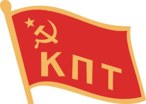 Malgré des fraudes, le Parti Communiste du Tadjikistan maintient sa représentation nationale