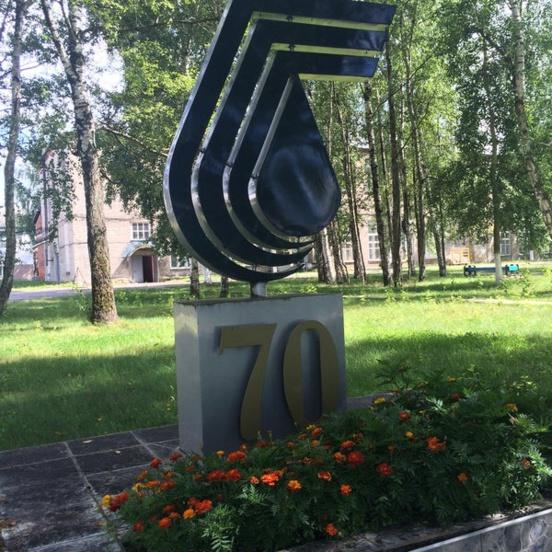 Covid-19 : Vetzavod, l'entreprise socialiste au secours de la Russie