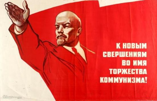 Déclaration des Partis communistes et ouvriers pour le 150ème anniversaire de la naissance de V.I. Lénine