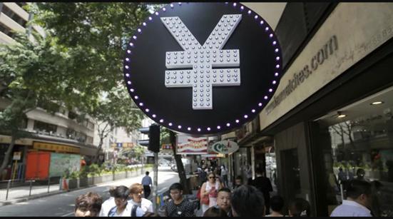 La Chine lance une crypto-monnaie pour se débarrasser du dollar dans ses opérations bancaires