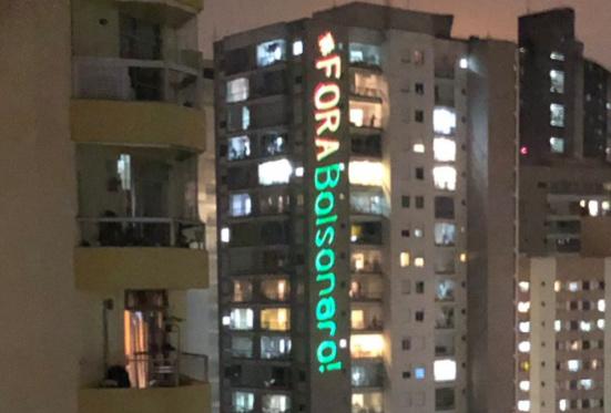 PCdoB soutient la demande de destitution de Jair Bolsonaro