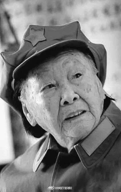 Wang Dingguo, vétérante de la longue marche, est décédée à l'âge de 107 ans