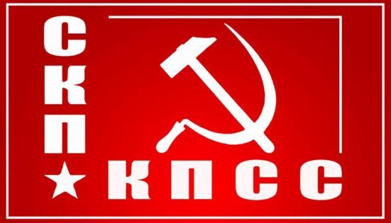 """""""Nous sommes avec le Président et les travailleurs du Belarus"""" (UPC-PCUS)"""