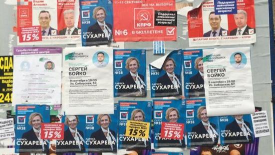 L'échec de Navalny à Novossibirsk, il n'a fait tomber ni Russie Unie, ni le Parti communiste