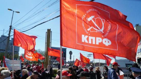 """""""Le soutien croissant au Parti communiste (KPRF) a permis de tenir fermement la position"""""""