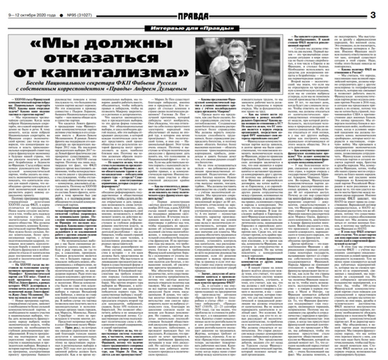 """Interview de Fabien Roussel dans La Pravda : """"Nous devons abandonner le capitalisme"""""""
