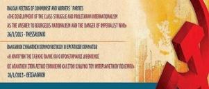 Rencontre des partis communistes et ouvriers des Balkans
