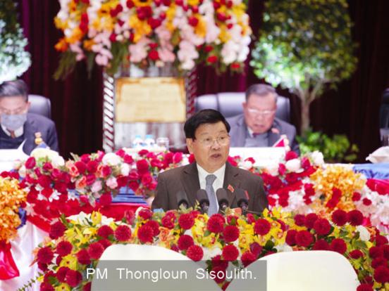 Thongloun Sisoulith élu Secrétaire général du Parti Révolutionnaire Populaire Lao