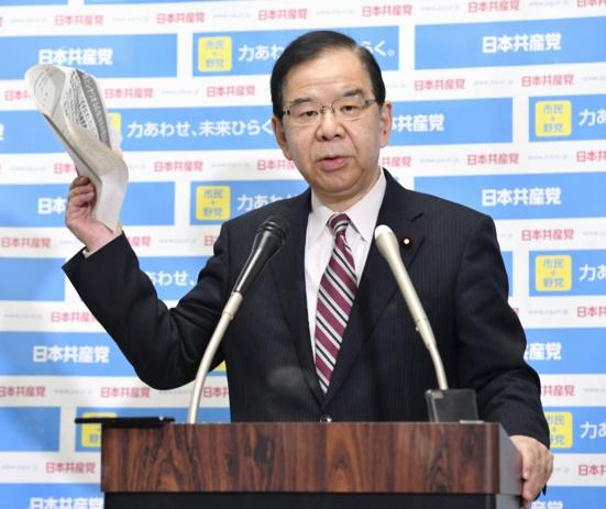 Le Parti communiste japonais demande l'annulation des Jeux Olympiques de Tokyo