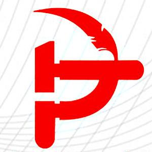 Parti communiste Syrien Unifié: Une lettre à tous les partis communistes et ouvriers du monde