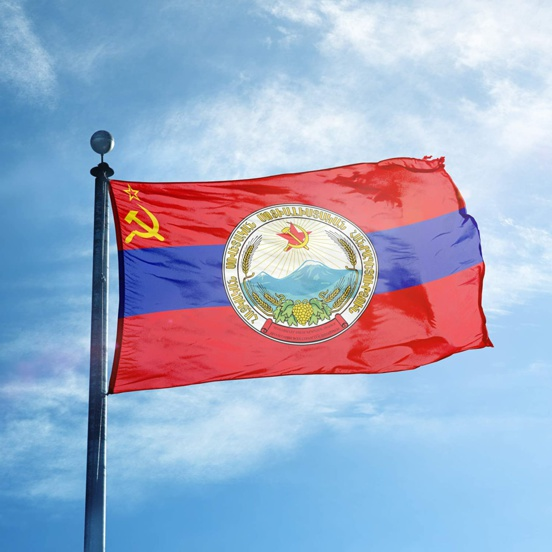 Coup d'état militaire en Arménie, déclaration du Parti communiste