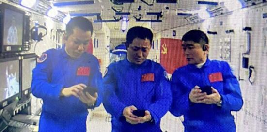 Le Parti communiste chinois inaugure sa première section dans l'espace
