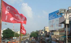 Drapeau du CPI à Pondichéry