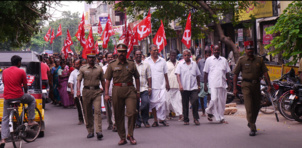 Manifestation du CPI à Pondichéry