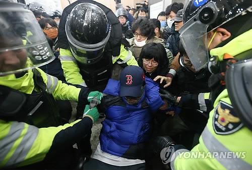 Il ne fait pas bon être communiste ou syndicaliste en Corée du Sud