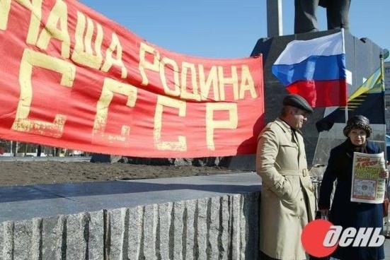 L'URSS notre patrie