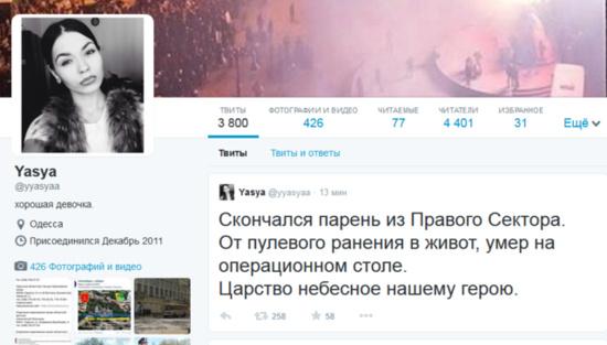 """Voilà le visage des """"pacifiques"""" militants de EuroMaïdan qui ont tué 42 personnes à Odessa (KPU)"""