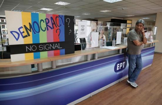Grèce. Victoire pour les salariés de la radiotélévision publique ERT ! (CGT)