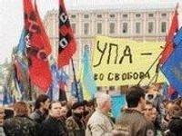 Fascistes ukrainiens
