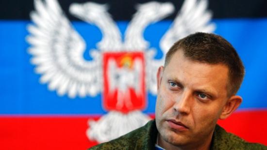 """Ukraine : """"Un processus irréversible qui conduira à la désintégration complète du pays"""""""