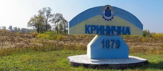 Le premier Kolkhoze de République Populaire de Donetsk a ouvert