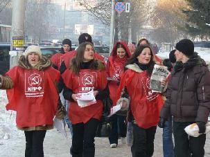 Malgré la pression de Poutine les communistes russes ne renoncent pas