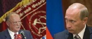 Poutine félicite Ziouganov d'une plus grande représentation du PC à la Douma