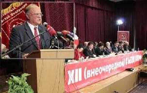 Présidentielle russe: Guennadi Ziouganov officiellement candidat du Parti communiste