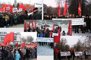 Russie: Le Parti Communiste manifeste massivement contre les fraudes aux législatives