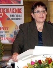 Rencontre à Athènes des partis communistes du Moyen-Orient