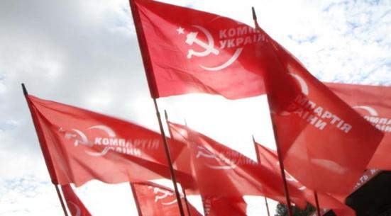 Le Parti Communiste d'Ukraine (KPU) pourra être officiellement interdit