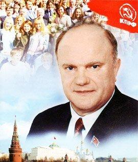 Sensible progression du Parti Communiste en Russie