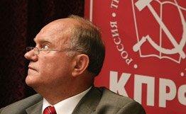 La presse occidentale surprise par le succès inattendu de Guennadi Ziouganov