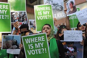 Iran : Le show des élections parlementaires est fini, mais la lutte contre la dictature continue (Parti Tudeh)