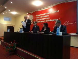 IIème congrès du Parti Communiste de la République Populaire de Donetsk (KPDNR)