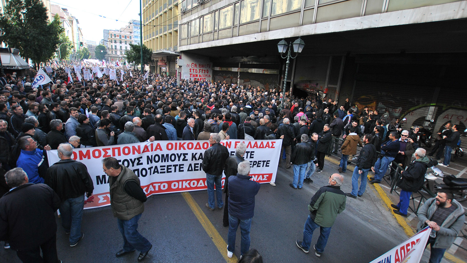 Le gouvernement d'Alexis Tsipras (SYRIZA-ANEL) s'attaque au droit de grève