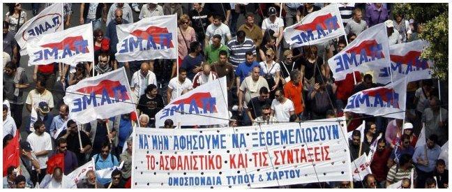 """La Grèce dans la rue : """"Ne nous laissez pas tomber, ne touchez pas à nos pensions"""""""