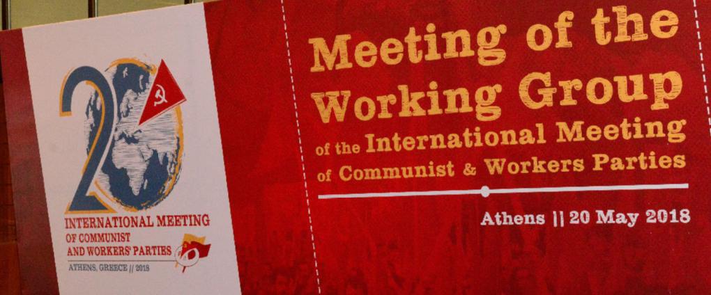 La 20ème Rencontre Internationale des Partis Communistes et Ouvriers se tiendra à Athènes en novembre 2018