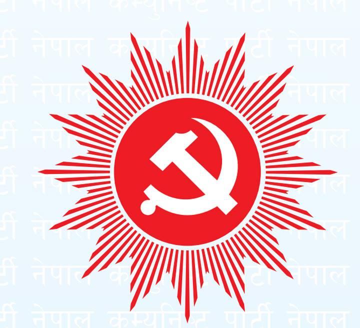 Les jeunes et étudiant.e.s communistes du Népal veulent engager la nationalisation des universités médicales