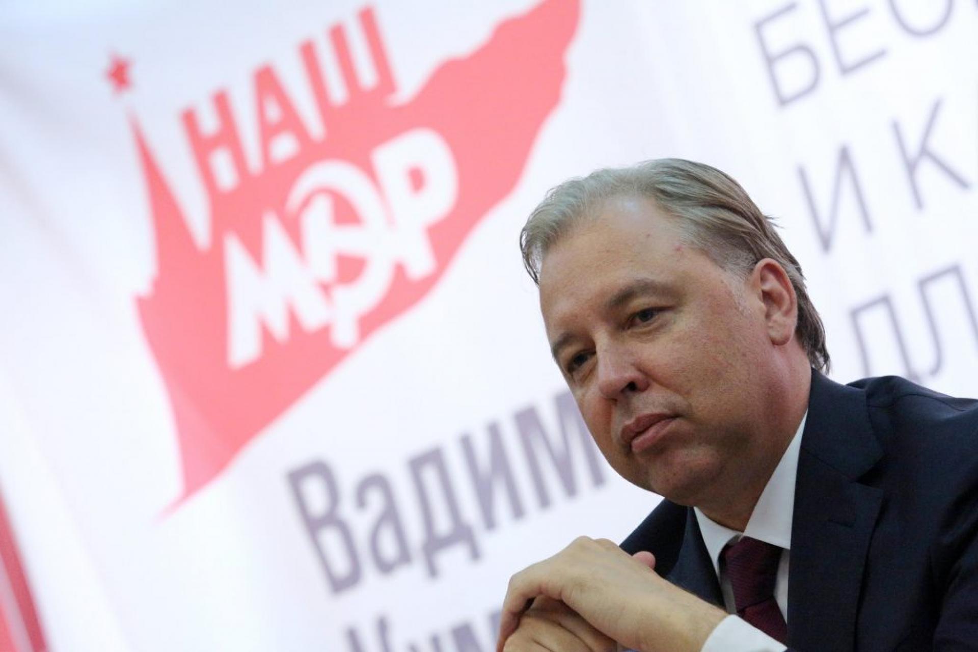 Le communiste Vadim Kumin (KPRF) remporte 11,44% des voix pour l'élection municipale à Moscou