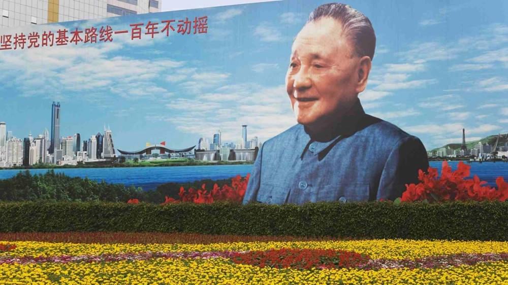 La Chine célèbre les 40 ans des réformes initiées par Deng Xiaoping