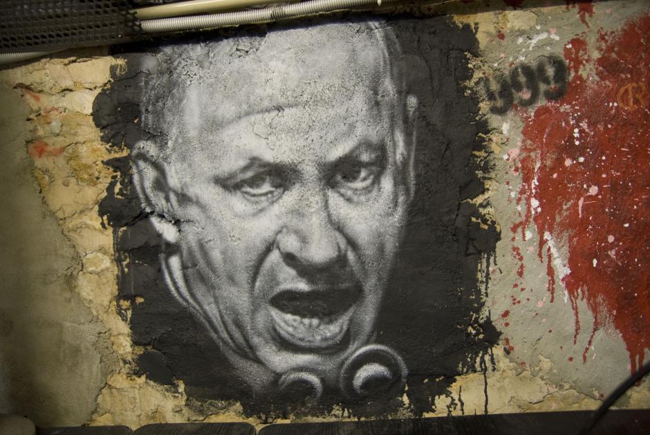 La réélection de Netanyahou signe l'abandon du processus de paix et de la création de l'État palestinien (PCF)