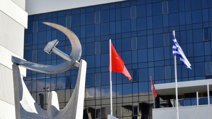 Les communistes grecs (KKE) réagissent aux mesurettes sociales d'Alexis Tsipras